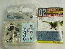 他の写真2: エフトイズ 1/144戦闘機 ウイングキットコレクション Vol.10 02 F4Fワイルドキャット B F4F-4 米海軍 第22戦闘飛行隊