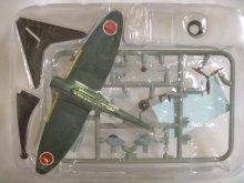他の写真2: エフトイズ 1/144戦闘機 ウイングキットコレクション Vol.12 03 99式艦上爆撃機 S 横須賀海軍航空隊 シークレット