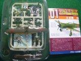 エフトイズ 1/144戦闘機 ウイングキットコレクション Vol.13 01 5式戦 I型甲 B飛行第111戦隊 第1大隊