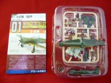 他の写真2: エフトイズ 1/144戦闘機 ウイングキットコレクション Vol.13 01 5式戦 I型甲 S飛行第5戦隊 シークレット