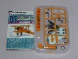 エフトイズ 1/144戦闘機 ウイングキットコレクション Vol.14 01 95式練習機1型乙 S 逓信省航空局仙台地方乗員養成所
