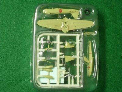 画像3: エフトイズ 1/144戦闘機 ウイングキットコレクション Vol.15 01 二式水上戦闘機 C 特設水上機 母艦「神川丸」搭載機