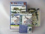 エフトイズ 1/144戦闘機 ウイングキットコレクション Vol.15 02 零式観測機 11型 SP 水上機母艦「千歳」搭載機 シークレット