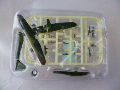 画像3: エフトイズ 1/144戦闘機 ウイングキットコレクション Vol.15 02 零式観測機 11型 SP 水上機母艦「千歳」搭載機 シークレット