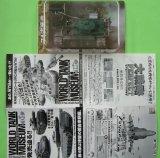 タカラトミー 1/144  ワールドタンクミュージアム 大戦略エディション 74式戦車(ドーザー付) 単色迷彩 外箱無し