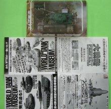 他の写真2: タカラトミー 1/144  ワールドタンクミュージアム 大戦略エディション 74式戦車(ドーザー付) 単色迷彩 外箱無し