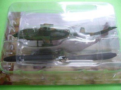 画像2: タカラトミー 1/144  ワールドタンクミュージアム 大戦略エディション AH-1Sコブラ(機銃カバーなし)二色迷彩 外箱なし