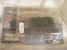 他の写真1: タカラトミー 1/144  ワールドタンクミュージアム02 JS-2mスターリン重戦車(単色) 箱無し