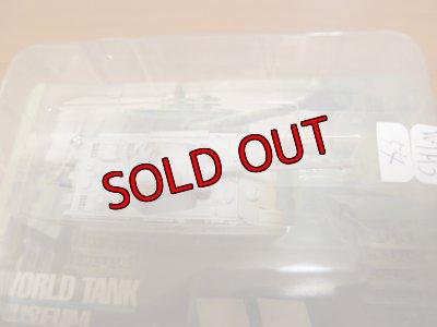 画像1: タカラトミー 1/144  ワールドタンクミュージアム03 パンターG型(冬季) 箱無し