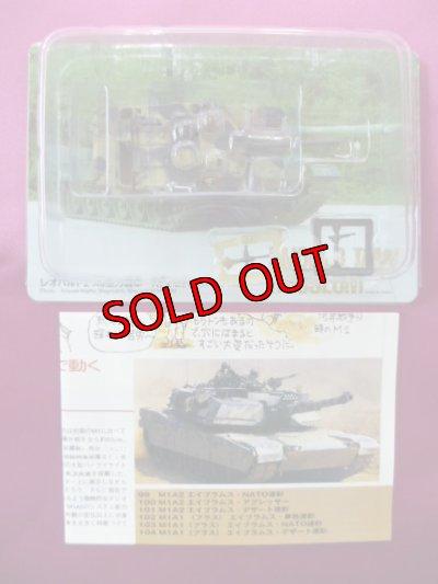 画像1: タカラトミー 1/144  ワールドタンクミュージアム06 101.M1A2 エイブラムス・デザート迷彩 外箱無し