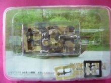 他の写真2: タカラトミー 1/144  ワールドタンクミュージアム06 101.M1A2 エイブラムス・デザート迷彩 外箱無し