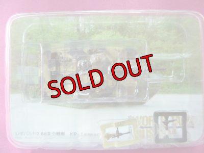 画像2: タカラトミー 1/144  ワールドタンクミュージアム06 101.M1A2 エイブラムス・デザート迷彩 外箱無し