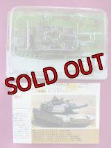 タカラトミー 1/144  ワールドタンクミュージアム06 102.M1A1(プラス) エイブラムス・単色迷彩 外箱無し