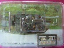 他の写真2: タカラトミー 1/144  ワールドタンクミュージアム06 102.M1A1(プラス) エイブラムス・単色迷彩 外箱無し