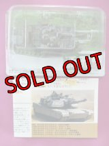 タカラトミー 1/144  ワールドタンクミュージアム06 103.M1A1(プラス) エイブラムス・NATO迷彩 外箱無し