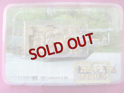 画像2: タカラトミー 1/144  ワールドタンクミュージアム06 104.M1A1(プラス) エイブラムス・デザート迷彩 外箱無し
