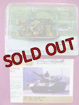 タカラトミー 1/144  ワールドタンクミュージアム06 105.T-80U・ロシア軍3色迷彩 外箱無し