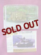 タカラトミー 1/144  ワールドタンクミュージアム06 107.T-80U・デザート迷彩 外箱無し