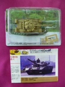 他の写真1: タカラトミー 1/144  ワールドタンクミュージアム06 107.T-80U・デザート迷彩 外箱無し