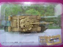 他の写真2: タカラトミー 1/144  ワールドタンクミュージアム06 107.T-80U・デザート迷彩 外箱無し