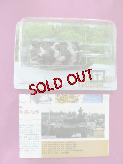 画像1: タカラトミー 1/144  ワールドタンクミュージアム06 108.レオパルド2 A6・冬季迷彩 外箱無し