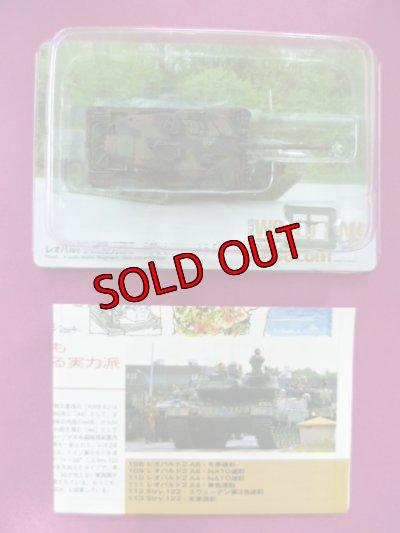画像1: タカラトミー 1/144  ワールドタンクミュージアム06 109.レオパルド2 A6・NATO迷彩 外箱無し