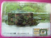 他の写真2: タカラトミー 1/144  ワールドタンクミュージアム06 109.レオパルド2 A6・NATO迷彩