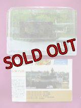 タカラトミー 1/144  ワールドタンクミュージアム06 110.レオパルド2 A4・NATO迷彩 外箱無し