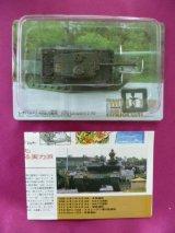 タカラトミー 1/144  ワールドタンクミュージアム06 111.レオパルド2 A4・単色迷彩 外箱無し