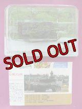 タカラトミー 1/144  ワールドタンクミュージアム06 112.Strv.122・スウェーデン軍3色迷彩 外箱・解説書無し