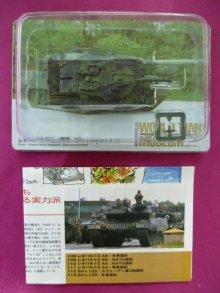 他の写真1: タカラトミー 1/144  ワールドタンクミュージアム06 112.Strv.122・スウェーデン軍3色迷彩 外箱・解説書無し