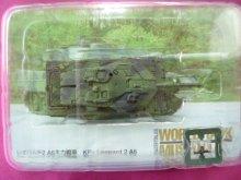 他の写真2: タカラトミー 1/144  ワールドタンクミュージアム06 112.Strv.122・スウェーデン軍3色迷彩 外箱・解説書無し