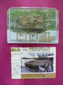 他の写真1: タカラトミー 1/144  ワールドタンクミュージアム06 114.メルカバ Mk.III(バズ)・デザート迷彩 外箱無し