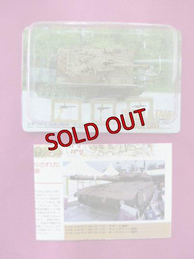 画像1: タカラトミー 1/144  ワールドタンクミュージアム06 114.メルカバ Mk.III(バズ)・デザート迷彩 外箱無し