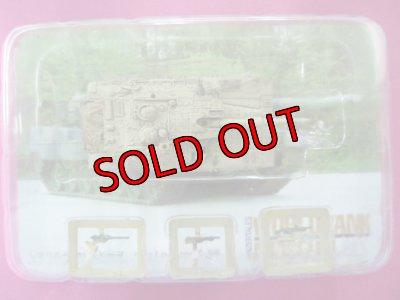 画像2: タカラトミー 1/144  ワールドタンクミュージアム06 114.メルカバ Mk.III(バズ)・デザート迷彩 外箱無し