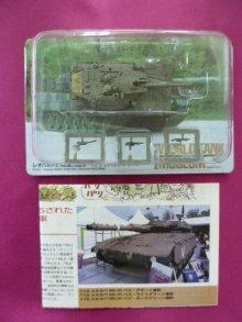 他の写真1: タカラトミー 1/144  ワールドタンクミュージアム06 115.メルカバ Mk.III(バズ)・ライトグリーン迷彩 外箱無し