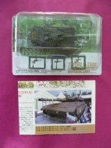 タカラトミー 1/144  ワールドタンクミュージアム06 116.メルカバ Mk.III(バズ)・ダークグリーン迷彩 外箱無し