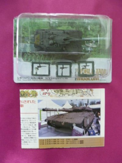 画像1: タカラトミー 1/144  ワールドタンクミュージアム06 116.メルカバ Mk.III(バズ)・ダークグリーン迷彩