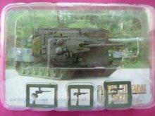 他の写真2: タカラトミー 1/144  ワールドタンクミュージアム06 116.メルカバ Mk.III(バズ)・ダークグリーン迷彩