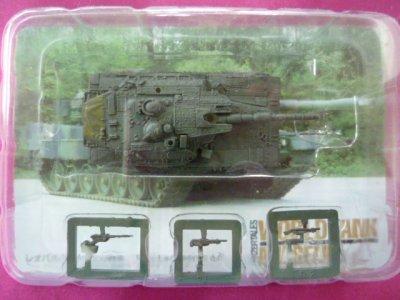 画像2: タカラトミー 1/144  ワールドタンクミュージアム06 116.メルカバ Mk.III(バズ)・ダークグリーン迷彩 外箱無し