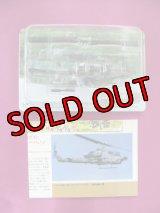 タカラトミー 1/144  ワールドタンクミュージアム06 117.AH-1W スーパーコブラ・海兵隊仕様 外箱無し