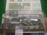 タカラトミー 1/144  ワールドタンクミュージアム09 AMX30戦車(ノーマル仕様)冬季迷彩