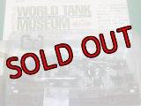 タカラトミー 1/144  ワールドタンクミュージアム09 Strv.103戦車B型Sタンク 冬季迷彩