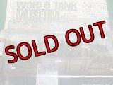 タカラトミー 1/144  ワールドタンクミュージアム09 M551空挺戦車シェリダン(バスケットなし) NATO3色迷彩