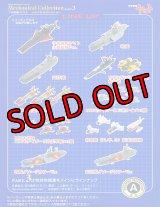 宇宙戦艦ヤマト メカニカルコレクション3 全11種フルコンプ