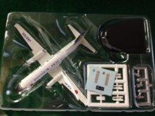 他の写真2: エフトイズ 1/300戦闘機 YS-11列伝 S.日本エアコミューター ラストフライト機 シークレット