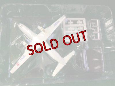 画像3: エフトイズ 1/300戦闘機 YS-11列伝 S.日本エアコミューター ラストフライト機 シークレット