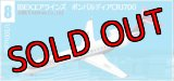 エフトイズ 1/300日本のエアライン ぼくは航空管制官 IBEXエアラインズ ボンバルディアCRJ700