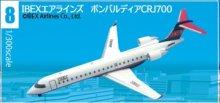 他の写真2: エフトイズ 1/300日本のエアライン ぼくは航空管制官 IBEXエアラインズ ボンバルディアCRJ700