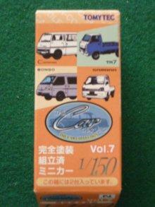 他の写真2: Nゲージ(1/150) カーコレクション vol.7 商用車今昔編 HondaホンダNT-7トラック 白・グリーン(108・110)